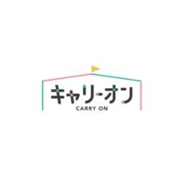 株式会社キャリーオン