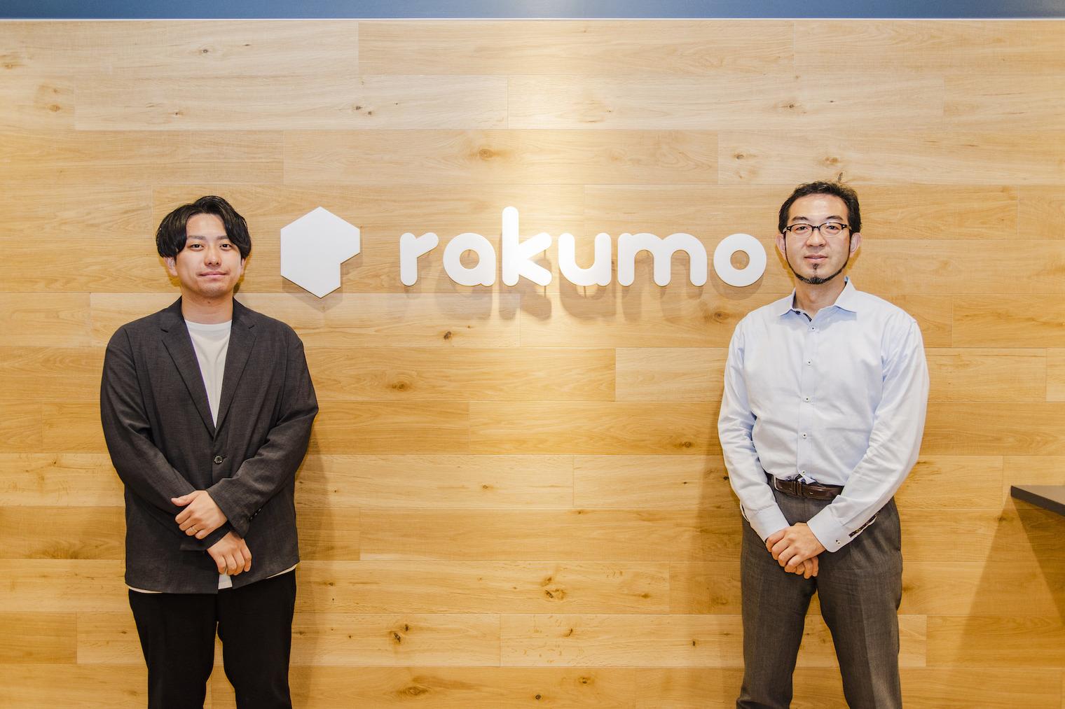 「実績がある制作会社の紹介だから、信頼できた」ーーrakumoが『Workship AGENT』でデザイナーをアサインした理由