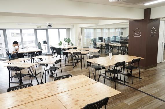東京都豊島区にあるコワーキングスペース いいオフィス池袋