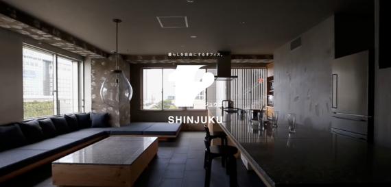 東京都新宿区にある12 SHINJUKU
