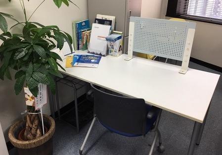 東京都渋谷区にあるコワーキングスペース ビジネスピット バーチャルオフィスサービス