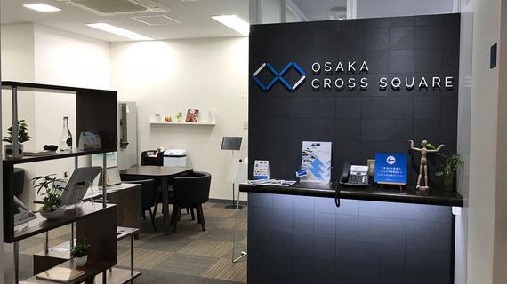 大阪府大阪市西区にあるコワーキングスペース 大阪クロススクエア