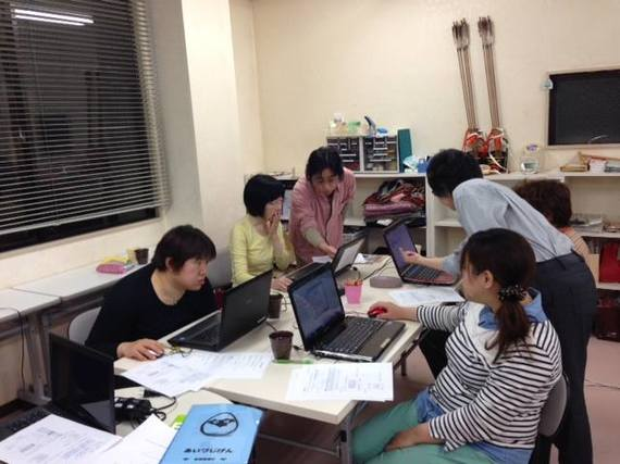 The Business Cafe & Coworking Space ビジネスカフェteco(テコ)
