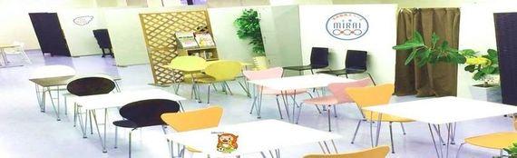埼玉県上尾市にあるコワーキングスペース 未来創造スペース ~MIRAI AGEO~