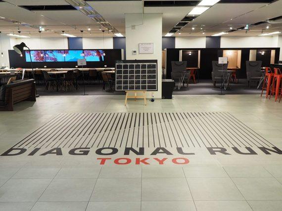 東京都中央区にあるコワーキングスペース DIAGONAL RUN TOKYO