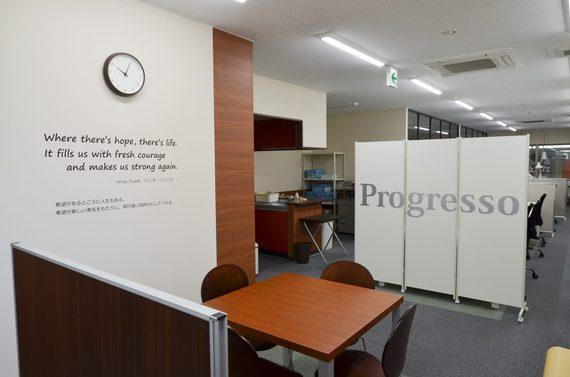 愛媛県松山市にあるSOCIAL OFFICE プログレッソ松山(スペシャル オフィス)
