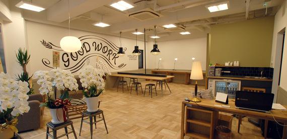 東京都渋谷区にあるコワーキングスペース GOODWORK(グッドワーク)