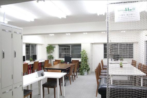 東京都千代田区にあるコワーキングスペース StartUp44田寮(スタートアップ )