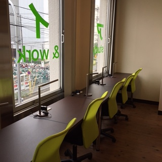 アイル study&work studio(スタディー&ワーク スタジオ)
