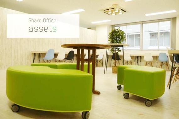 東京都中央区にあるコワーキングスペース Share Office assets(シェア オフィス アセッツ)