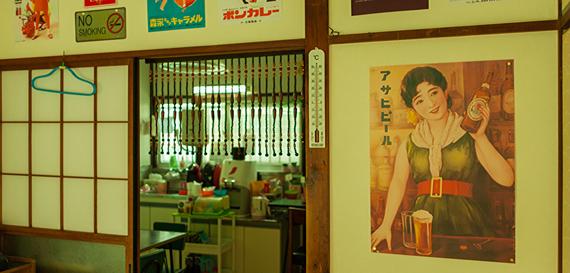 東京都府中市にあるコワーキングスペース ivyCafe NEIGHBOR&WORK 府中(アイビーカフェ ネイバー&ワーク府中)