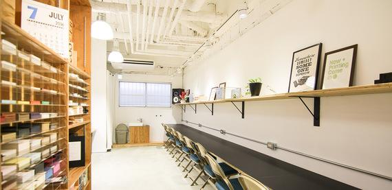 東京都渋谷区にあるコワーキングスペース Printworks Studio Shibuya(プリントワークスタジオ・シブヤ)