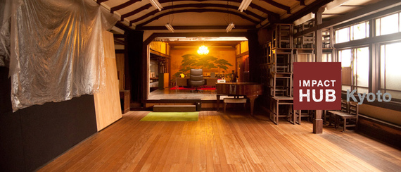 京都府京都市上京区にあるコワーキングスペース Impact Hub Kyoto(インパクトハブ京都)