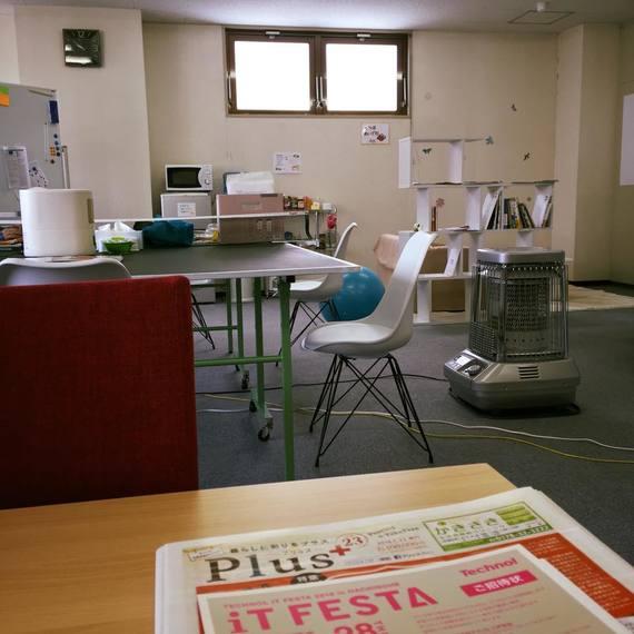 青森県八戸市にあるコワーキングスペース コワーキングスペースRally(ラリー)