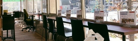 東京都渋谷区にあるコワーキングスペース Coin Space 渋谷神南店(コインスペース)