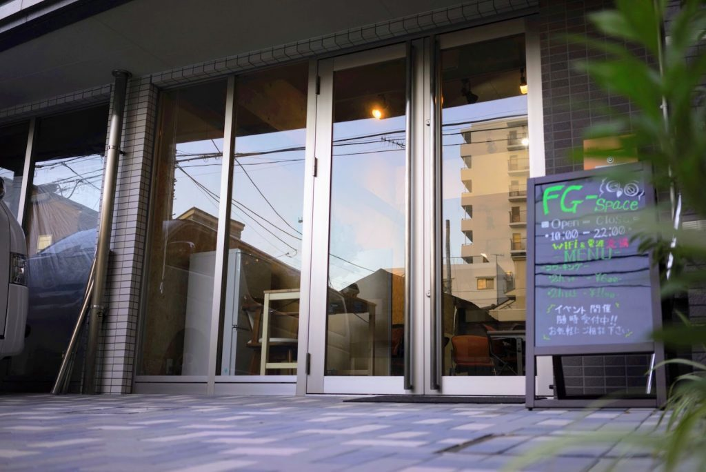 神奈川県茅ヶ崎市にあるFG-Space