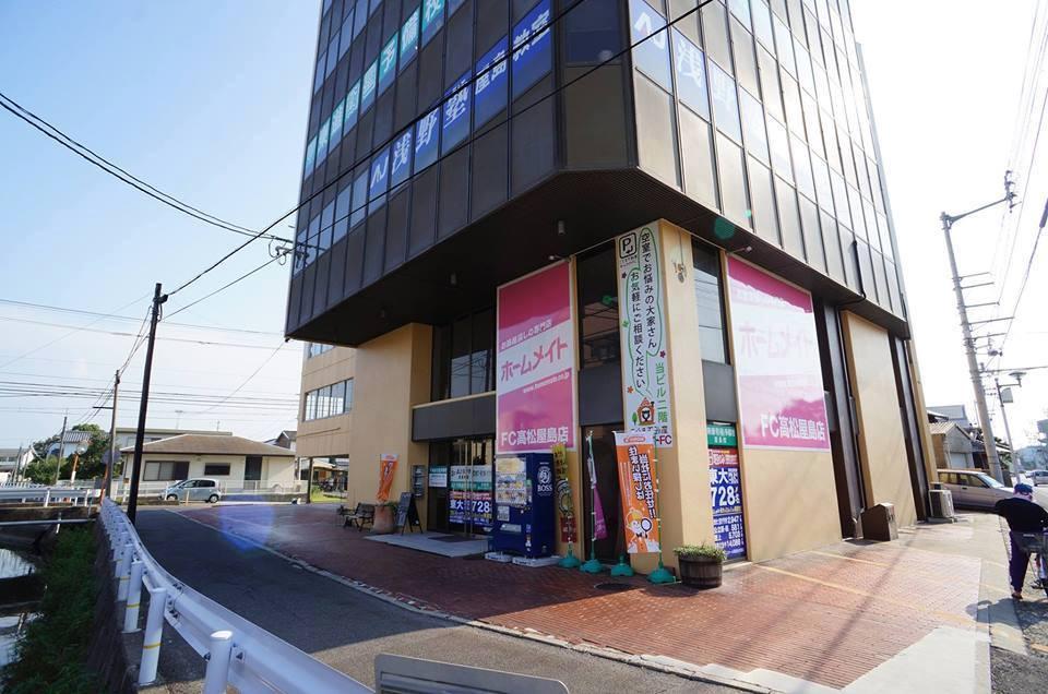 香川県高松市にあるサンプラット(sunplat)