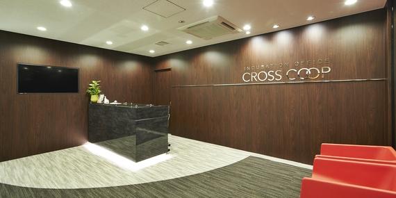 東京都港区にあるコワーキングスペース CROSSCOOP六本木(クロスコープ)